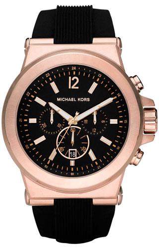 Michael Kors MK8184 MK8184